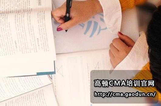 cma考试,cma,cma考试条件,cma报名