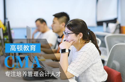 2021年管理会计考试题型有哪些?2021年管理会计PCMA如何备考?