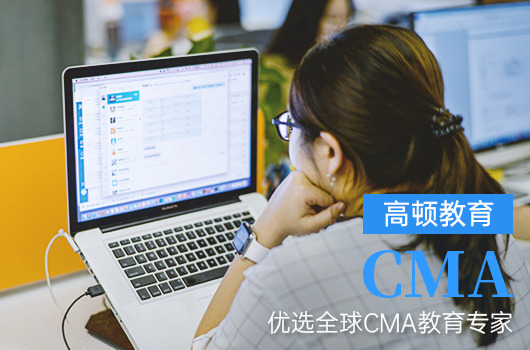 2021年管理会计证书就业前景如何呢?2021年PCMA有什么学习技巧呢?